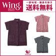 ワコール Wing パーソナルウェア ジャカード編み ベスト(レディース ナイトウェア ルームウェア あったか 暖かい 一部地域除き 送料無料 EX2013)