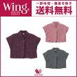 ワコール Wing パーソナルウェア ジャカード編み ベスト(レディース ナイトウェア ルームウェア あったか 暖かい 一部地域除き 送料無料 EX2014)