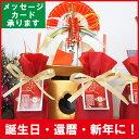 金と赤のギフト袋【敬老の日/ギフ...