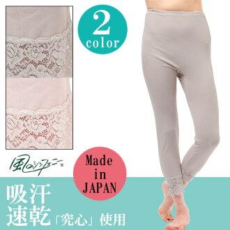吸汗速乾!褲子預先LL/3L日本製造熊本縣產生地使用長靴來,深bakiyuttarisuppori大