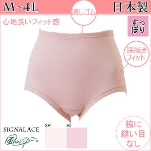 綿混のびのびショーツ 3L(レディース パンツ 日本製 深履き 深ばき ゆったり すっぽり 大きい あす楽 脇に縫い目なし ウエストゴム SA1960)