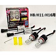 ライト・ランプ, フォグランプ・デイランプ CATZ LED CLC01 H8H11H16LED2 REFLEXFET ()