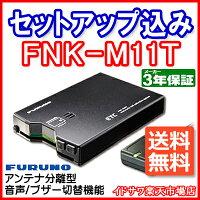 FNK-M11T