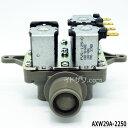 【土日祝もあす楽対応】 AXW29A-2250 給水弁 洗濯乾燥機用■...