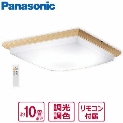 あす楽対応_在庫あり   LSEB8051パナソニックLED和風シーリングライト10畳調色(昼光色電球色)・調光タイプリモコン