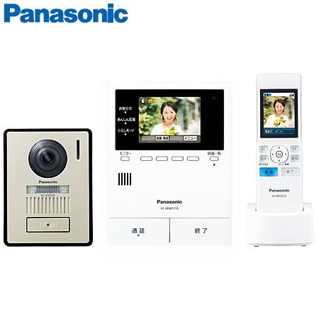 あす楽対応_在庫あり   VL-SWE310KLパナソニックテレビドアホン(ワイヤレスモニター子機+親機+玄関子機)電源コード