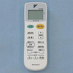 アクセサリー・部品, リモコン  ARC443A11 (1677179)AN22GMPS-WF50GTPV-W AN25GMPS-WAN25GPS-WAN28GMPS- WAN28GPS-WDAIKIN