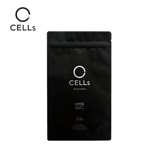 CELLsBurningCutセルズバーニングカット360粒入りダイエット筋トレHMBトレーニングHMBダイエットダイエットタブレットHMB
