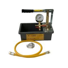 キョーワテスターT-508手動式水圧テストポンプ