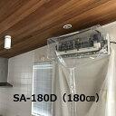 壁掛用エアコン洗浄シート(特大) SA-180D エアコンカバーサービス
