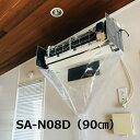 壁掛用エアコン洗浄シート(オープン型) SA-N08D エアコンカバーサービス