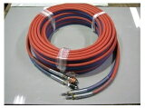 文化貿易工業 BBK C22 303-0625 酸素 アセチレン用ツインホース ネジ式 G型ホース(ネジ式) 15m