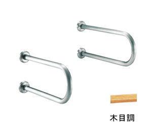 DaikenPlastics 大建プラスチックス DK TS2055VW 洗面・手洗い器用手すり 木目調 ※受注生産