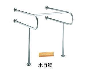 DaikenPlastics 大建プラスチックス DK TS8070VW 洗面・手洗い器用手すり 木目調 ※受注生産