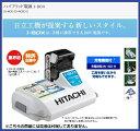 「送料無料」【今だけ特価!】【今だけ特価!】日立工機 HITACHI EH400(N) ハイブリッド電源 I-...