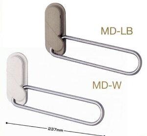 川口技研 室内用ホスクリーン MD-LB/MD-W 室内用物干し 窓枠付型 1セット(左右一組…