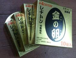 【特価】レヂトン金の卵105×1.0×15mm10枚入切断砥石AZ60P
