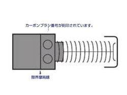 【マキタMAKITAアクセサリー】191956-9電動工具用カーボンブラシCB-75