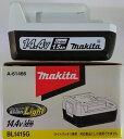 マキタ MAKITA リチウムイオンバッテリー A-61466 BL1415G 14.4V 1.5Ah