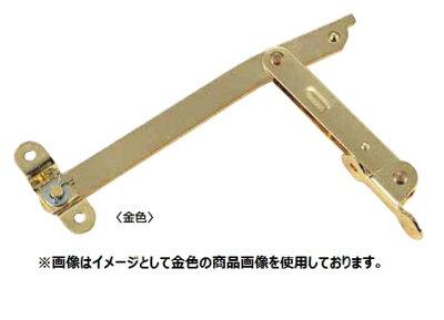 商品リンクバナー写真画像:略語「MS」の例2:丸喜金属 S-850 070 (家づくりと工具のお店 家ファン!さんからの出展)
