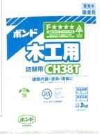 コニシ木工用ボンドCH38T詰替用3kg×6袋(1ケース)
