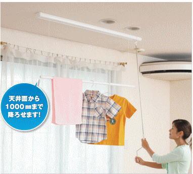 川口技研 ホスクリーン URM型(天井面付タイプ) URM-L-W 全長1740mm ロールアップ式室内物干...