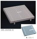 シマブン GRS-20K250-A セーフティグレーチング 集水マス(枠共)