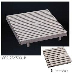 シマブンGRS-25K400-Bセーフティグレーチング集水マス(枠共)
