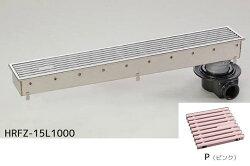 シマブンHRFZ-15L1800-P排水ユニット樹脂グレーチング深型防水横引き150角