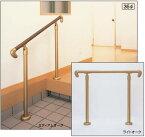 シロクマ 白熊印 室内用玄関手すり 手摺り GK-100 自立式 上がり框に L900mm