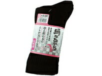 おたふく手袋 絹のちから先丸婦人靴下 3足組 S-297 ブラック