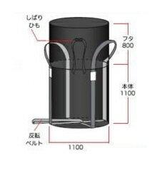 10枚入 黒色コンテナバッグ 丸型 1トン用 トン袋 フレコンバッグ フレコンパック