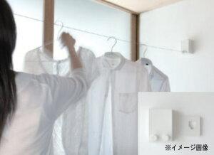杉田エース ACE(243-272)室内物干しワイヤー 室内物干しワイヤー pid