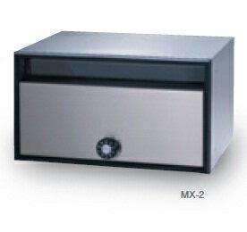 「送料無料」田島メタルワーク MX-2(受注生産) 引上扉方式ユニットタイプ ラッチロック