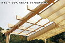 タカショー (79783700) ロープ式開閉シェード カフェスタイル/カフェスタイル腰壁用 1間6尺 サンドストーン(代引不可商品)