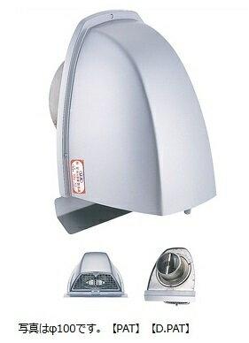 「受注生産品」宇佐美工業 UK-UAEV100YK3FD-MG/MB UA深型フード付キャップ(フードワンタッチ取外式)