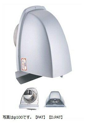 「受注生産品」宇佐美工業 UK-UAEN150YK3FD-MG/MB UA深型フード付キャップ(フードワンタッチ取外式)