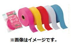YAMAYO ヤマヨ MT30P/W/B/R/Y マークテープ 30mm×100M 1巻