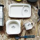 ロッコ ROCCO 3点食器セット テーブルウエアセット コップ お皿 アウトドア用 キャンプ バンブー樹脂 お皿セット テーブルウエアセット