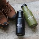 楽天水筒 おしゃれ ロッコ マイボトル マイ水筒 ワンタッチボトル ステンレス 氷サイズ アウトドア キャンプ トレッキング ワンプッシュボトル 500ml ROCCO 直飲み