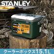 STANLEY スタンレー クーラーボックス Cooler 15.1L グリーン クーラーボックス 大型クーラーボックス キャンプ アウトドア 外遊び 釣り