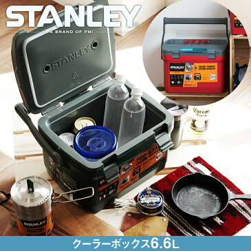 【送料無料】 スタンレー STANLEY クーラーボックス 小型 クーラーBOX 6.6L アウトドア キャンプ 外遊び クーラーボックス