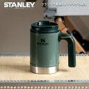 スタンレー STANLEY クラシック真空キャンプマグ 0.47L 470ml 水筒 bearロゴ ベアロゴ マイボトル トレッキング 登山 学校 丈夫 保温 保冷