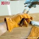 Kinco Gloves キンコ グローブ 81 GRAIN B...