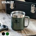 スタンレー STANLEY クラシック真空マグ 0.35L 350ml 新ロゴベア マグカップ 食洗器使用可