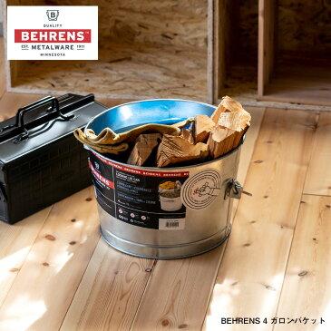 BEHRENS ベーレンス 4ガロンバケット(フタ付き) アメリカン雑貨 トタンバケツ