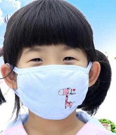 【即日発送】布マスク【子供用mask】【在庫あり】