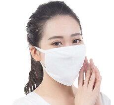 繰り返し洗って使えるマスク白黒【1枚】【大人用mask】【風邪・花粉】【在庫あり】【即日発送】【即納】