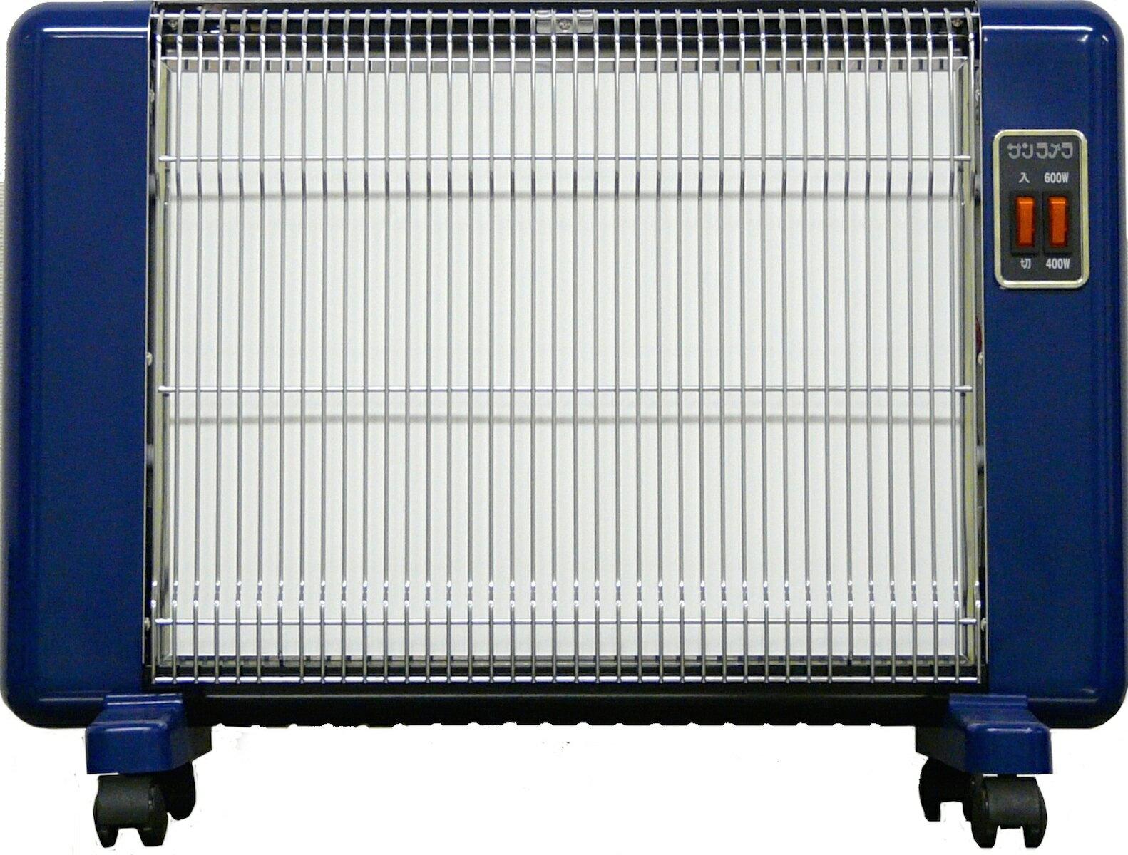 遠赤外線輻射式セラミックヒーター サンラメラ600W型 Nブルー