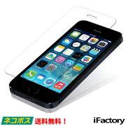iPhone55s5cSE強化ガラスフィルム9H硬度0.26mm